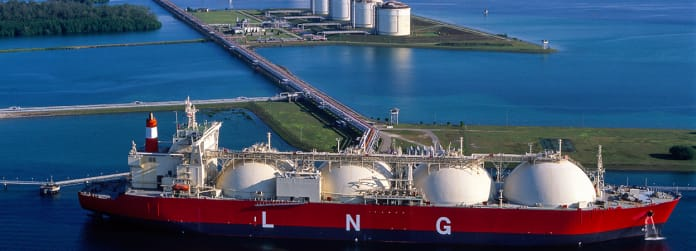 Ahok LNG