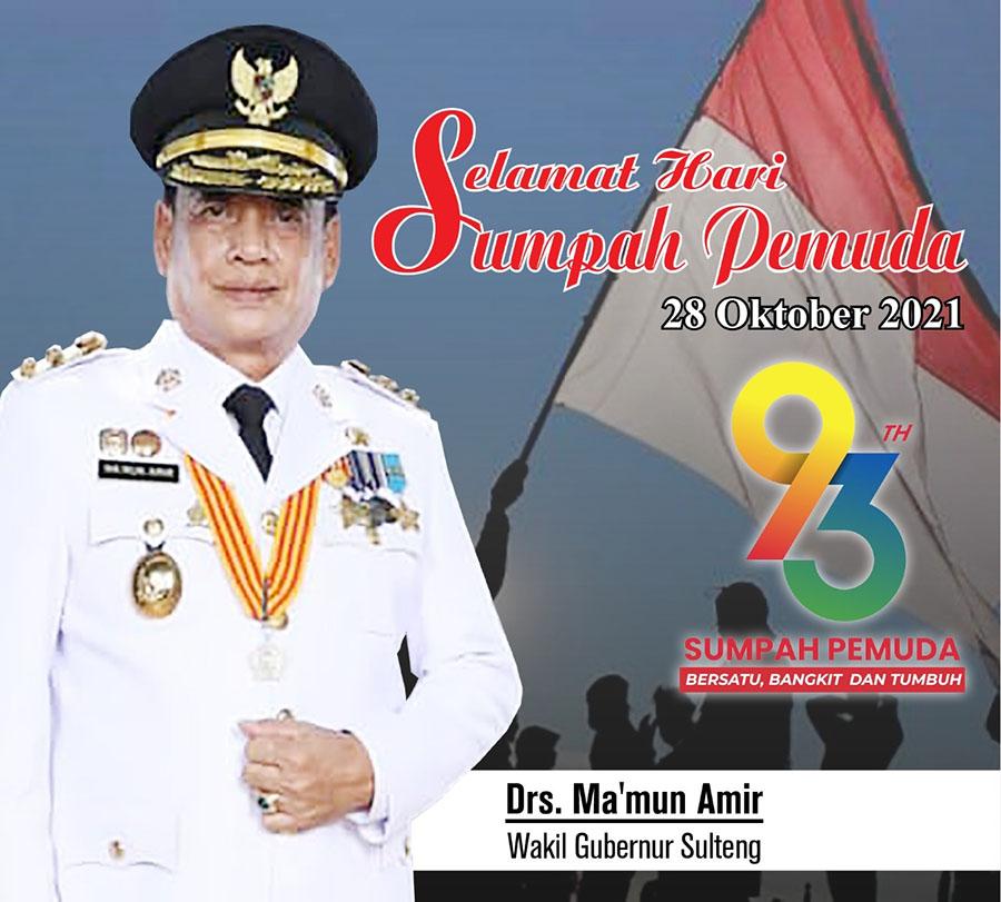 Iklan Mamun Amir